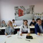 Британское Образование Одесса