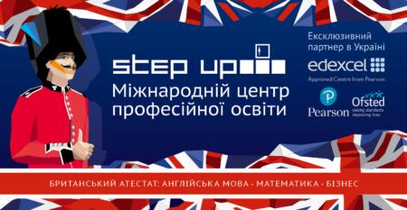 20170325_StepUp_event-badge_Terminal42_960x490