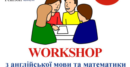 A6_ Workshops for FB-1
